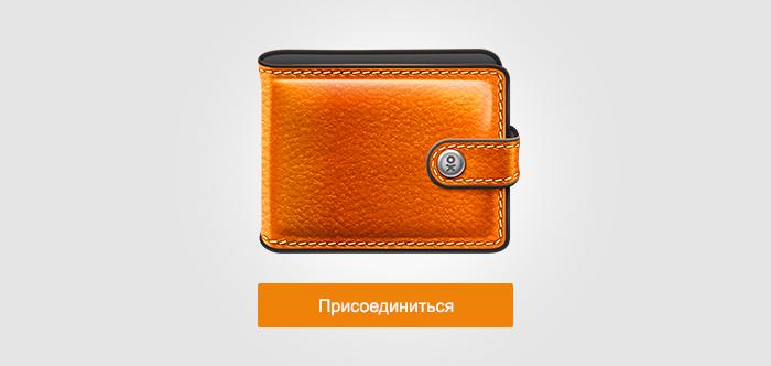 Продвижение бизнеса в ВКонтакте Быстро и с минимальными