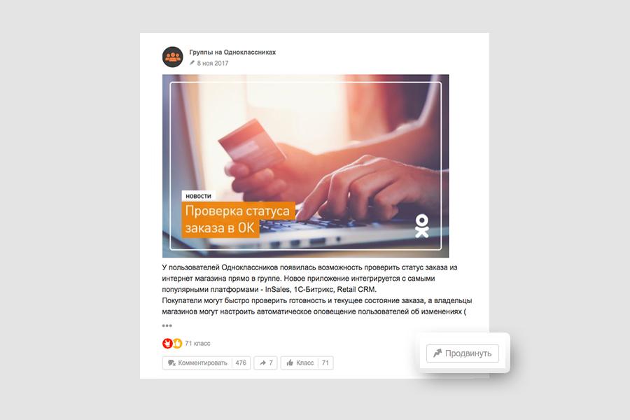 Почему нужно рекламироваться в интернете реклама чугунного литья по интернету-крупная компания
