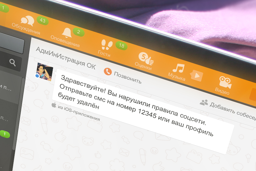 Quick Sender  Магазин аккаунтов для вконтакте и