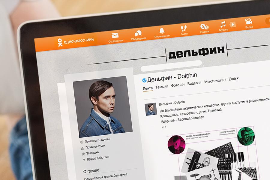 10 знаменитостей в Одноклассниках, кроме Стаса Михайлова