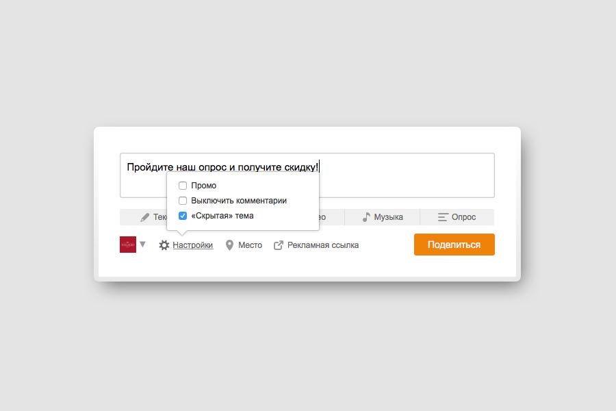 Инструкция: как создать рекламное объявление Lead Ads
