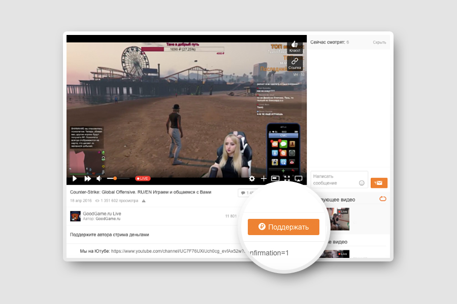 Как вести онлайн-трансляции в Одноклассниках и OK Live