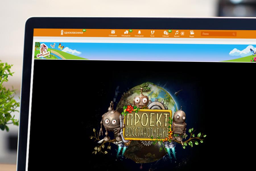 Любимые игры пользователей Одноклассников