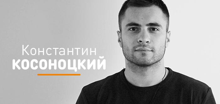 Одноклассники объявили официального представителя в Украине