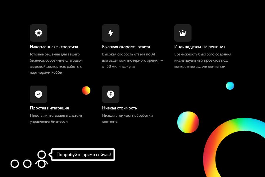 Одноклассники запустили платформу для бизнеса по обработке контента с помощью нейросетей