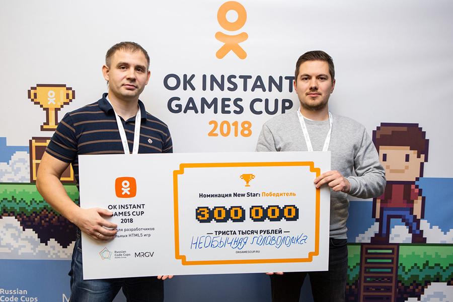 Победители OK Instant Games Cup: «Мы верили в этот продукт, и все время посвящали только ему»