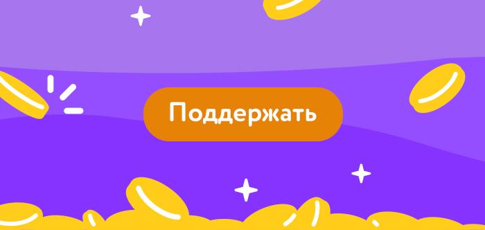 Пользователи Одноклассников смогут зарабатывать на прямых трансляциях