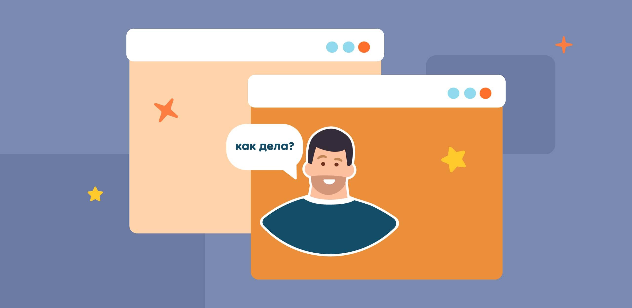 Одноклассники запустили новый формат общения — стикеры со звуком