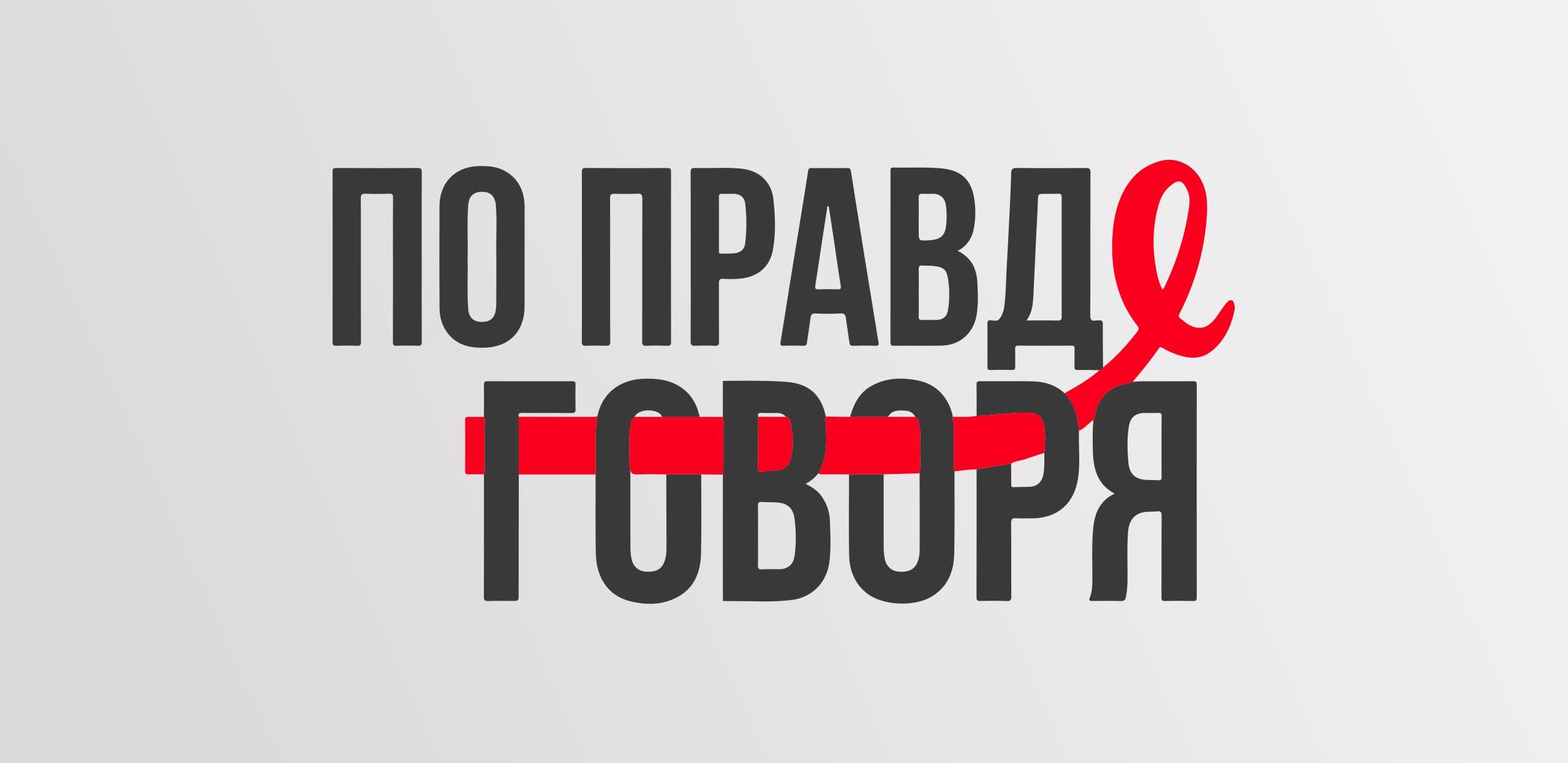 В Одноклассниках пройдет эфир, посвященный проблеме подростков с ВИЧ