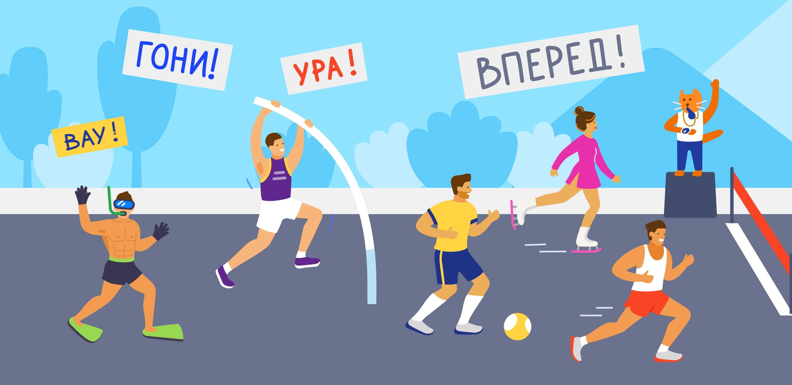 В ОК появилась лента новостей и рамки на фото от Олимпийского комитета России к старту Игр в Токио