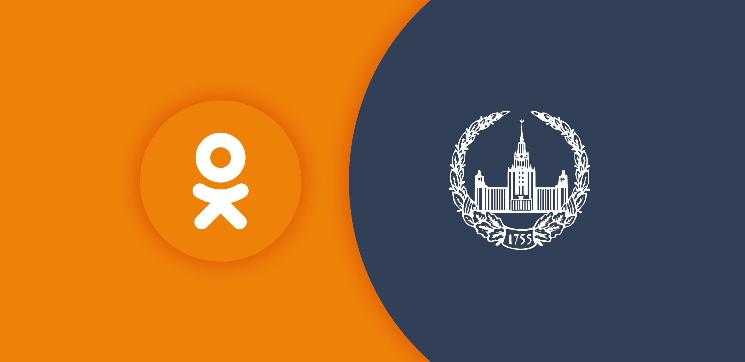 Новый проект «Сноба» и экономфака МГУ: цикл лекций молодых экономистов в соцсети Одноклассники